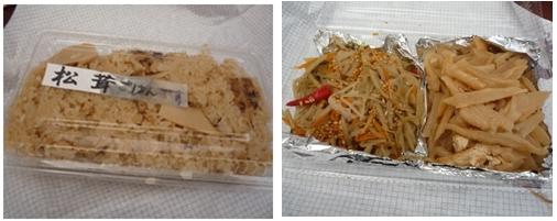 マツタケご飯とおかず914
