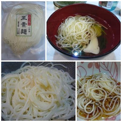 なかぶ庵の生素麺(小豆島)