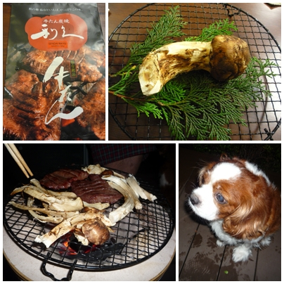 焼き松茸と牛タン