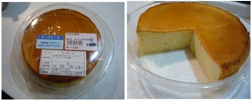 チーズケーキ1-horz