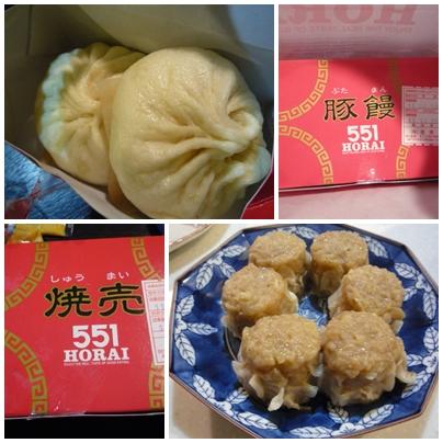 551蓬莱の豚饅と焼売