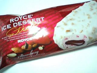 ロイズ アイスデザート