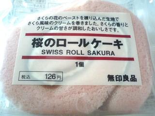 無印良品 桜のロールケーキ¥126