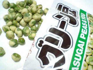 春日井のグリーン豆