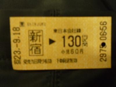 P1100403.jpg