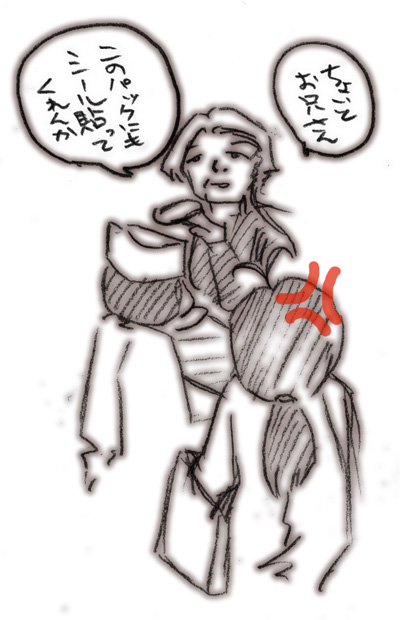 mayokomo_newyear_20110110_2.jpg