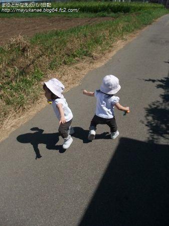 PICT0003_20090918213103.jpg