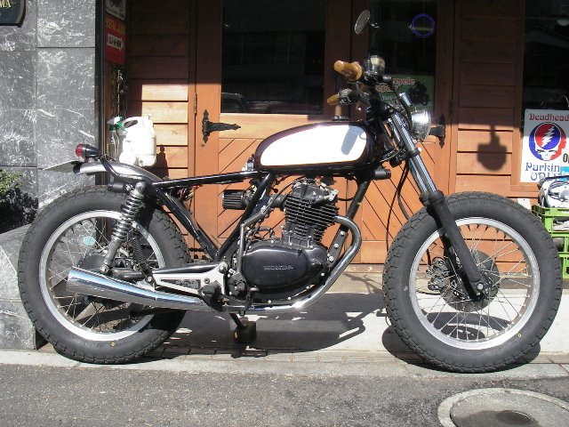 250RS