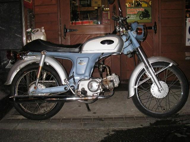 CD50S