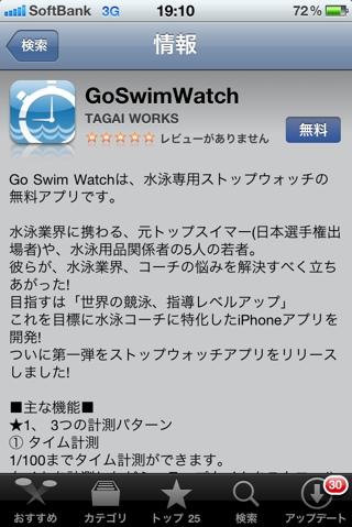iphone_20120228191214.jpg