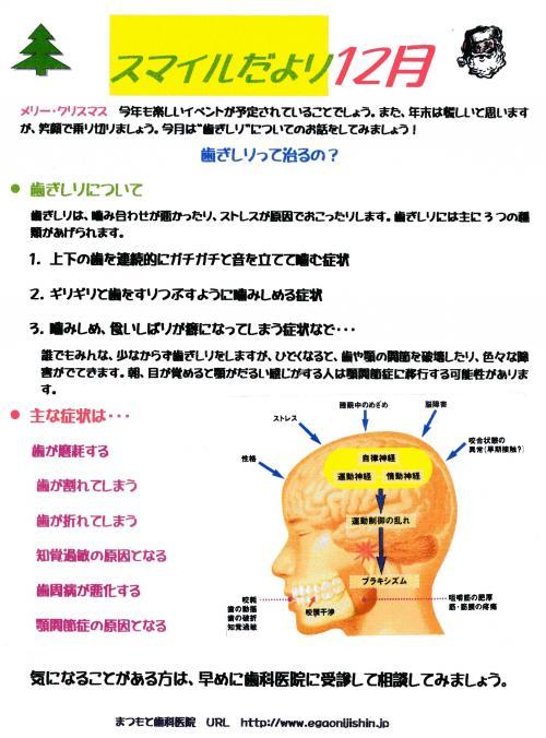 img166_convert_20111209094559.jpg