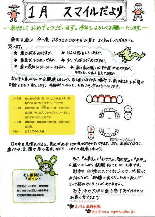 img169_convert_20120117120347.jpg