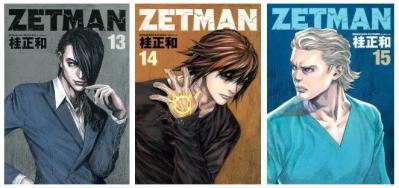 zetman20110714.jpg