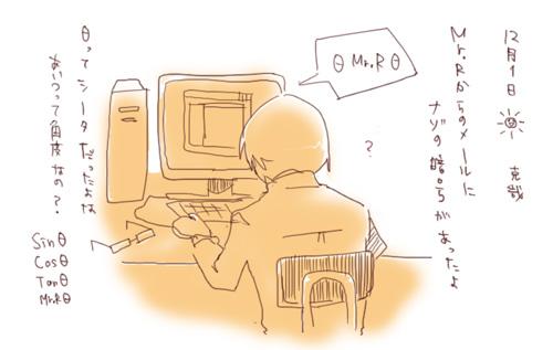 ma07-3.jpg