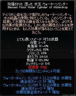 091017-2.jpg