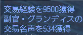 blog0309B.jpeg