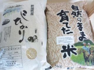 無農薬・無科学肥料の玄米