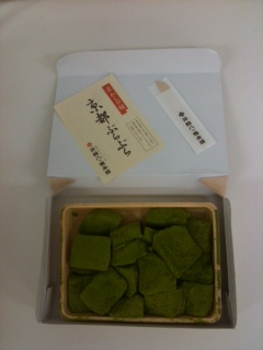 京都の土産をいただきました~