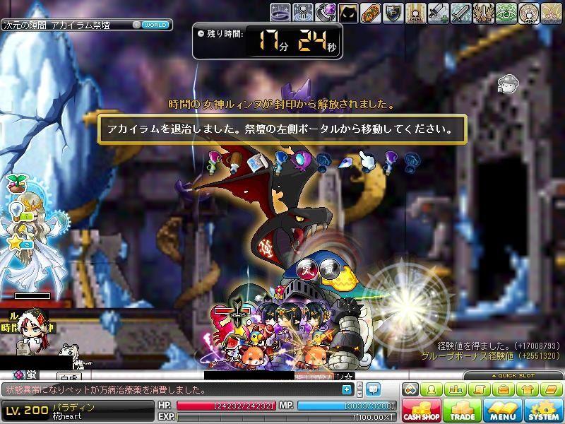 Maple120210_023312.jpg