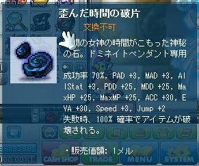 Maple120210_023934.jpg