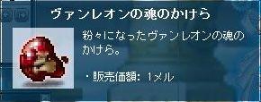 Maple120210_023944.jpg