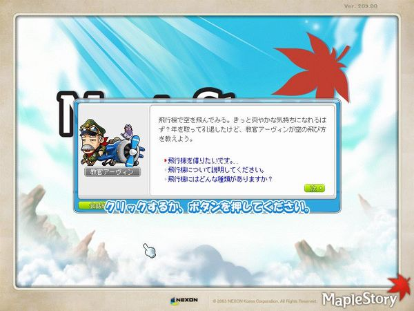 Maple120223_235654.jpg