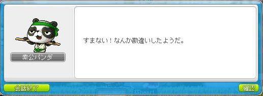 Maple120309_000302.jpg