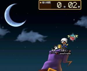 ここきれいな・・月