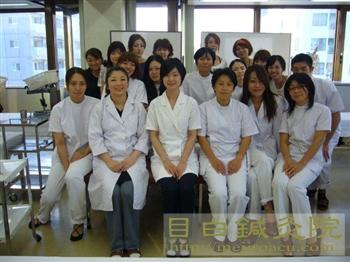 美容鍼 両国で行った授業 最終日