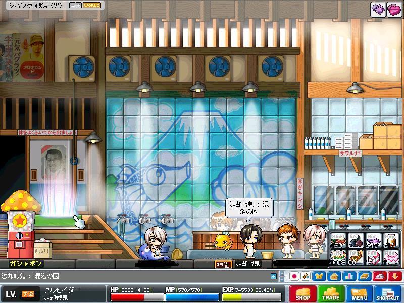 Maple0445.jpg