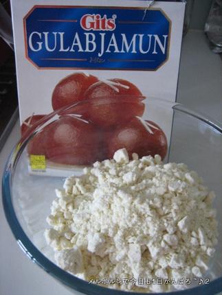 gulab jamun素