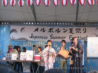 夏祭り12feb2011