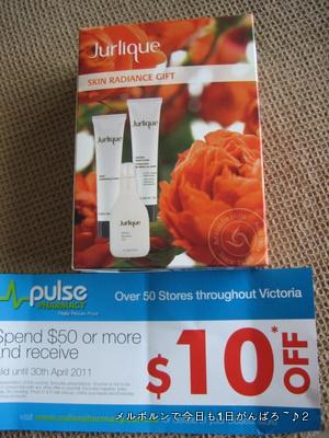 pulse gift3apr2011