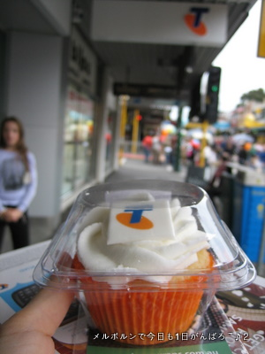 telstra cupcake3apr