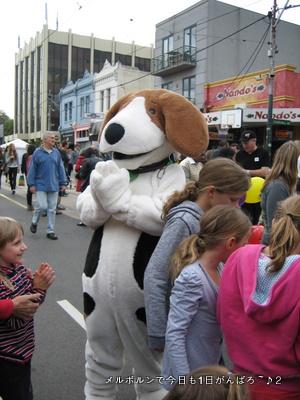 dog3apr2011.jpg