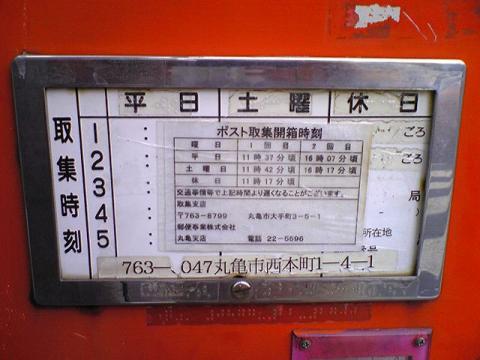 20090922101325