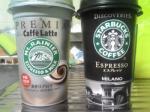 このコーヒー…