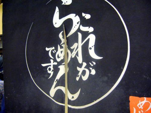 2007-10-07-04
