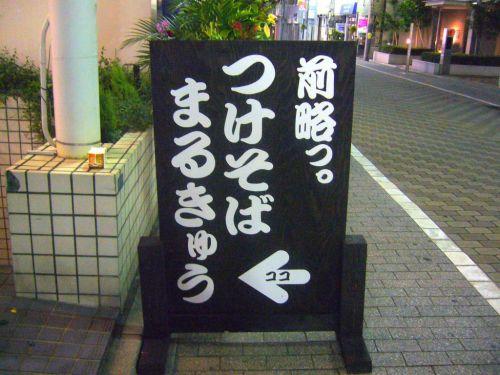2007-09-21-01
