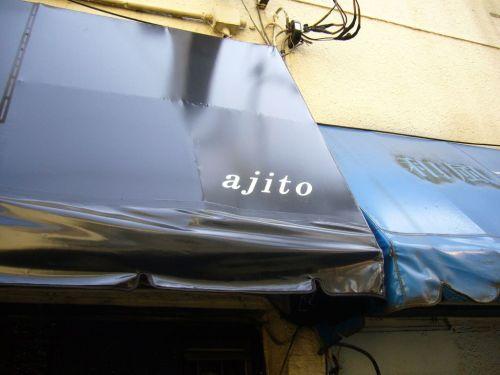 2007-09-22-01