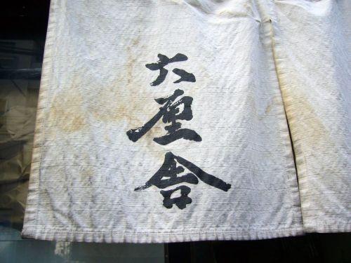 2007-09-21-11