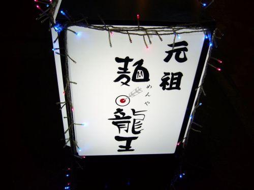 2007-12-12-01
