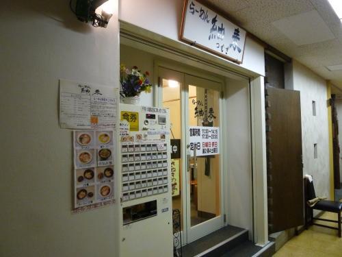 2011-05-09-01