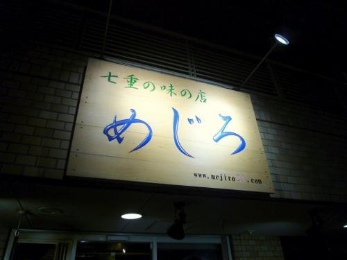 2011-10-07-01