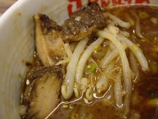 味噌屋八郎商店 味噌つけ麺(具)