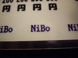 山ねこ「NiBo」