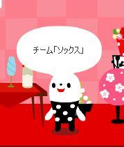 snipping_ogushio2.jpg