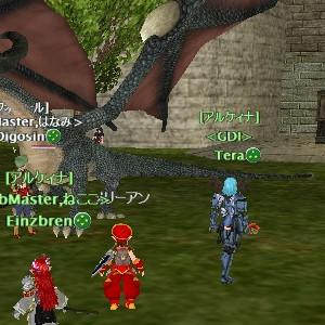 ネオクドラゴン捕獲後