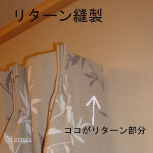 ytei-youkatuika3