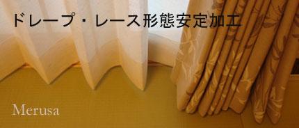 ytei-youkatuika4